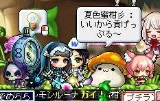 Maple140813_210313.jpg