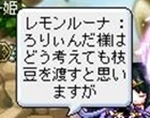 Maple140813_210758.jpg