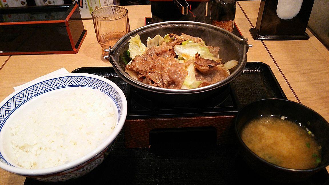 吉野家 牛バラ野菜焼き定食