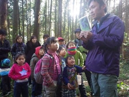 森のたね 富士山田舎暮らし 猟師ツアー