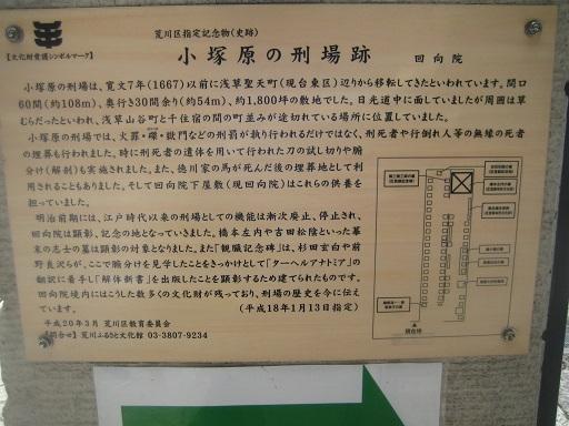 IMG_1790 - コピー