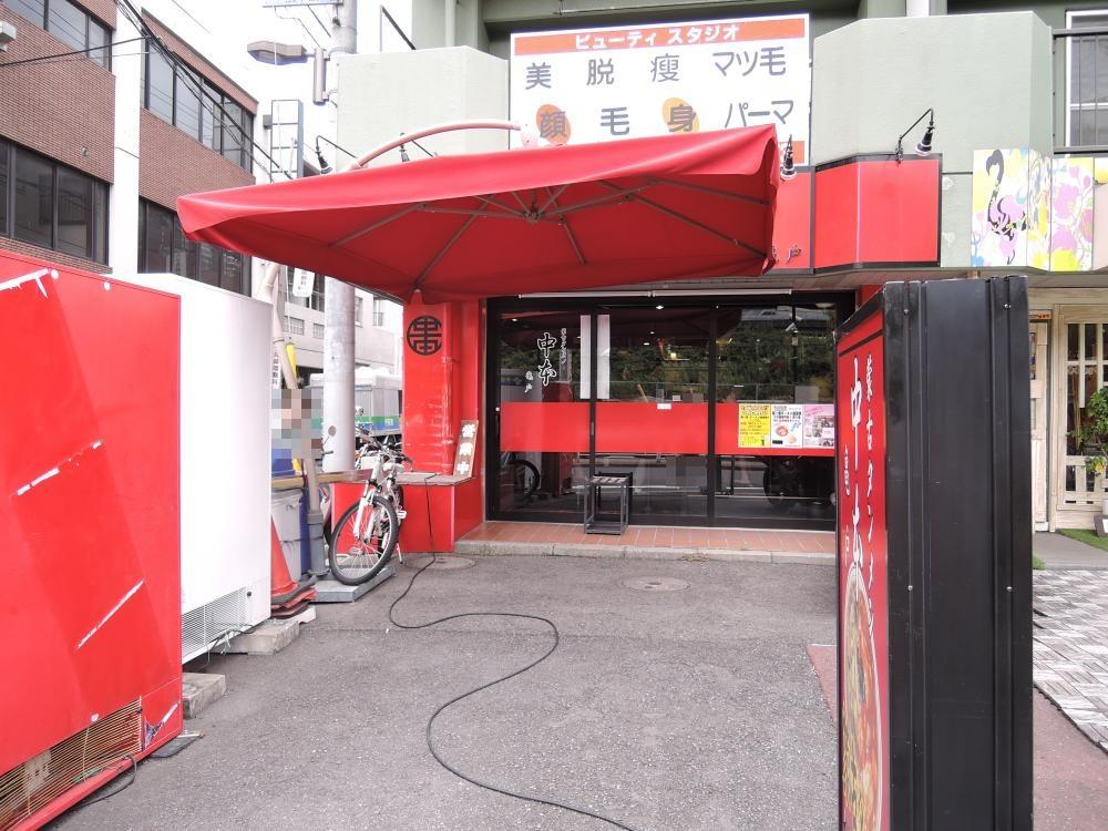 蒙古タンメン中本亀戸店