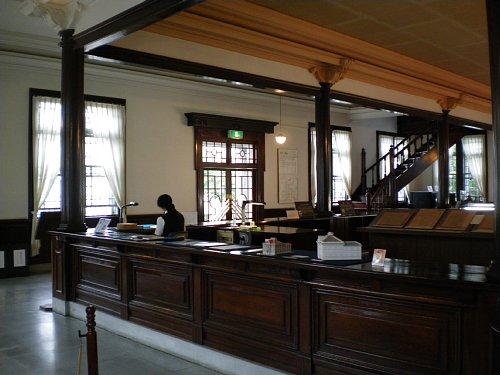 第五十九銀行本店・営業室