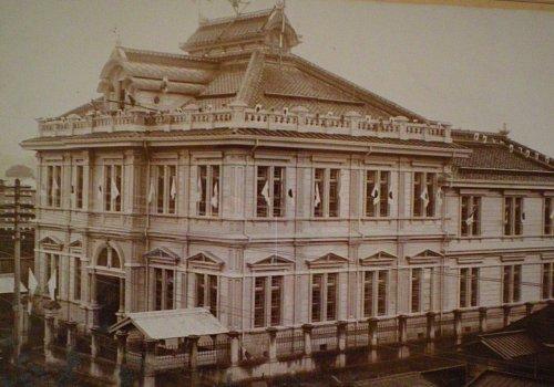 第五十九国立銀行・古写真