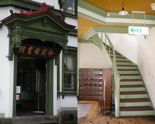 旧弘前市立図書館・玄関