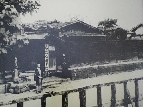 私立弘前図書館
