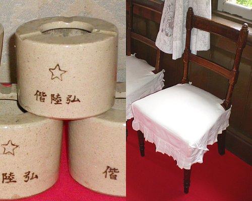 旧弘前偕行社・灰皿と椅子