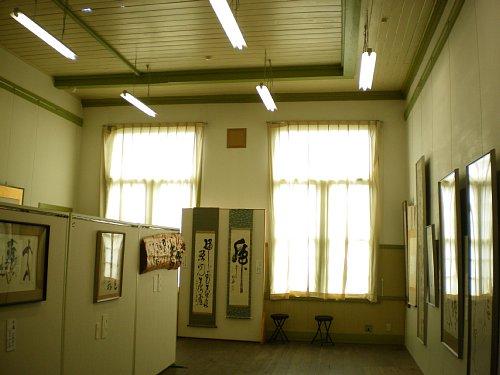 鏡ヶ丘記念館・旧講堂