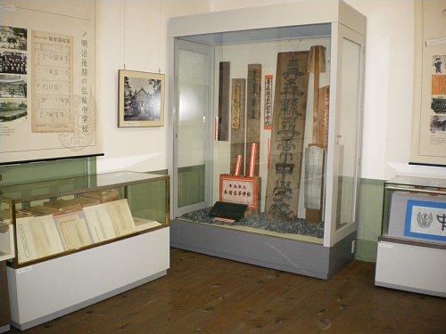 鏡ヶ丘記念館・旧事務室