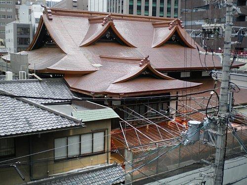 金光教玉水教会・屋根