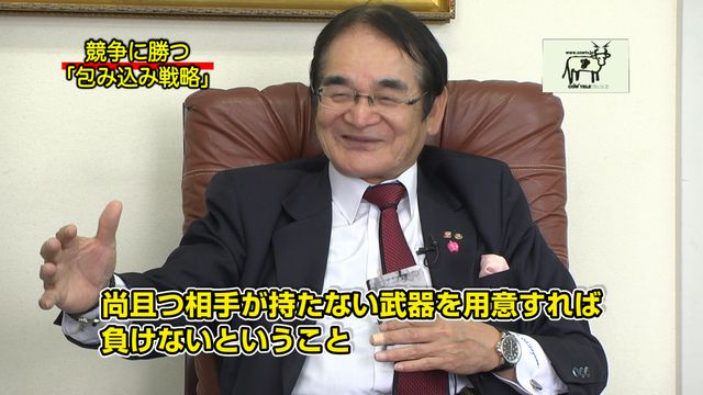 柴山社長02