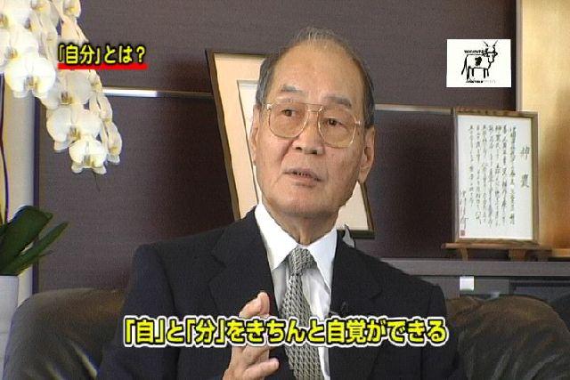 小山田相談役