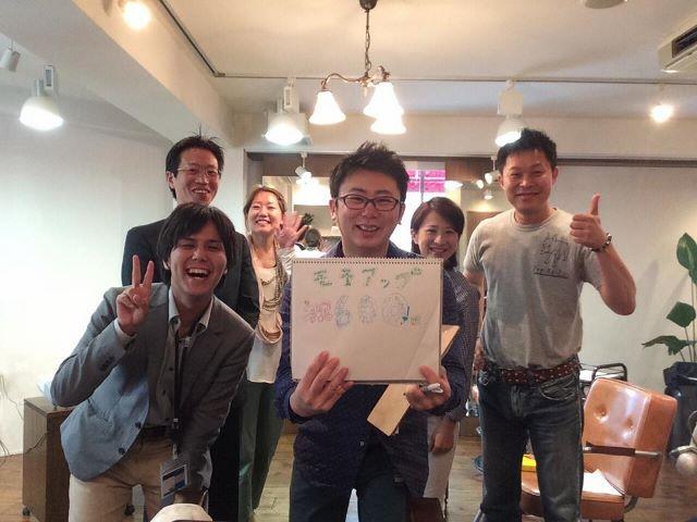 5月600回大阪会場 (640x480)