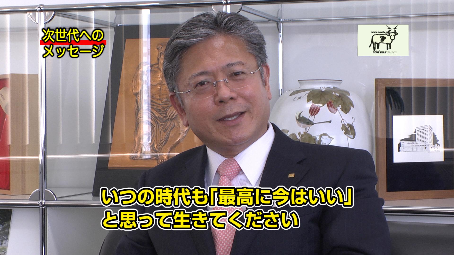 大久保会長②【黒】