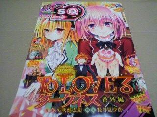 ジャンプSQ(スクエア)19 Vol.12
