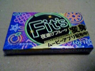 ロッテ「Fit's〈夜遊びフルーツ〉」