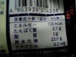 ライオン菓子「ぷよぷよテトリスグミ」