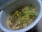 日清食品「カップヌードル ベジブタ キング」