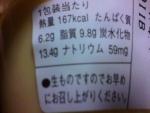 山崎製パン「ピュアプリン」