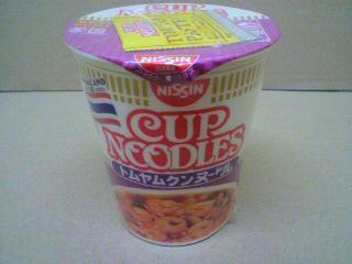 日清食品「カップヌードル トムヤムクンヌードル」