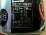アサヒビール「コーラ&モルト」