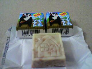 チロルチョコ 阿蘇ジャージー乳ソフト