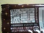 赤城乳業「ガリガリ君アイスコーヒー」