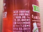 アサヒ飲料「三ツ矢サイダーのリンゴ酢割り」