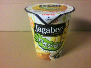 カルビー「Jagabee(じゃがビー) わさび塩味」