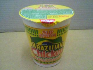 日清食品「カップヌードル ブラジリアンチキンヌードル」