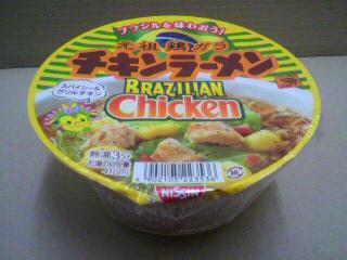 日清食品「日清チキンラーメンどんぶり ブラジリアンチキン」