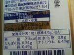 森永製菓「プレミアム ミルクキャラメル」