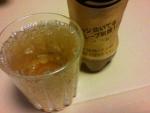 アサヒ飲料「スパイラルグレープ ゴールド」