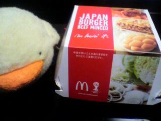 マクドナルド「ジャパンバーガー ビーフメンチカツ」