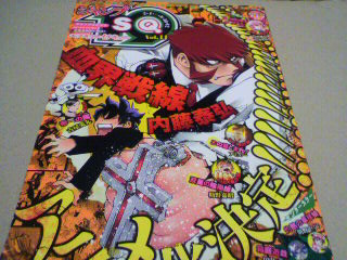 ジャンプSQ(スクエア)19 Vol.14