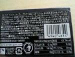 モンデリーズ・ジャパン「ストライド インフィニット グレープミント」