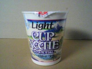 日清食品「カップヌードルライトそうめん」