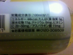 コカ・コーラ「リアルゴールド フレーバーミックス レモン」 (4)
