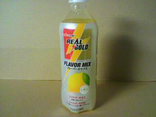 コカ・コーラ「リアルゴールド フレーバーミックス レモン」