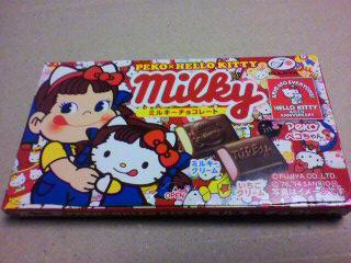 不二家「12粒ミルキーチョコレート(ペコ&ハローキティ)」