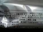 山崎製パン「プリン好きのためのプリンケーキ」