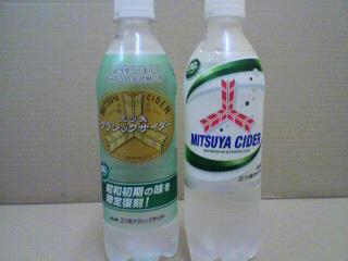 アサヒ飲料「三ツ矢クラシックサイダー」