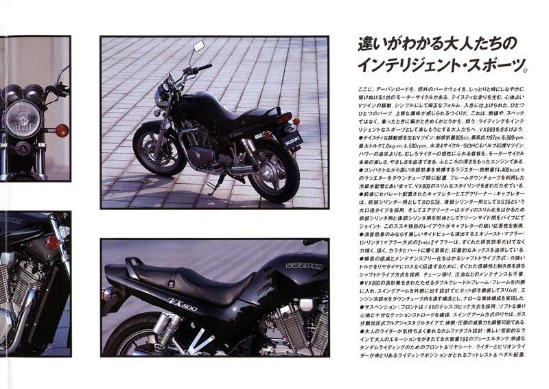 1990_VX800_Japsales3_800.jpg