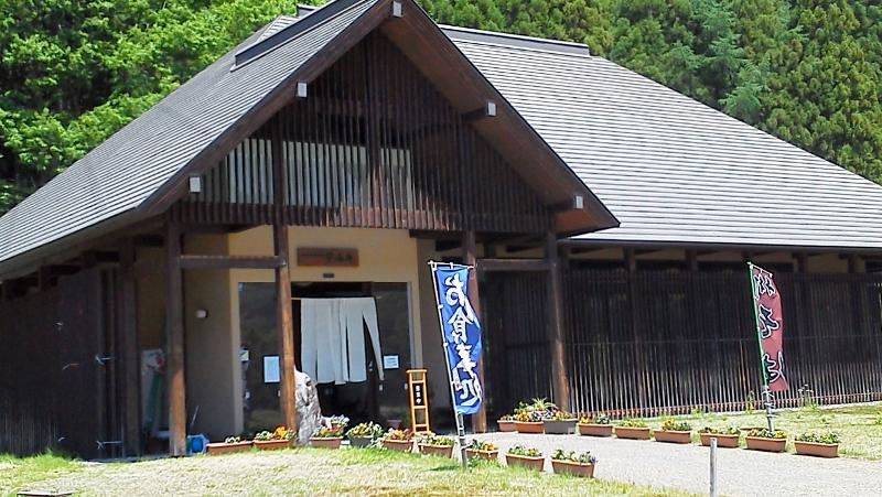 お食事処苧麻庵 (800x451)