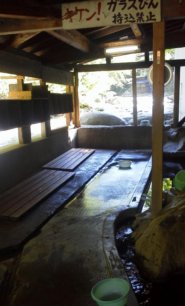 木賊温泉岩風呂 (622x1024)