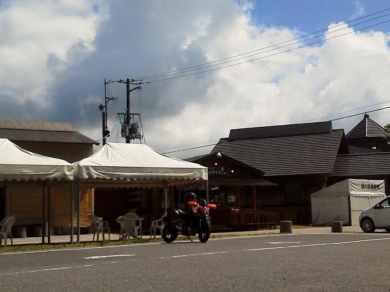 道の駅裏磐梯 (800x599)