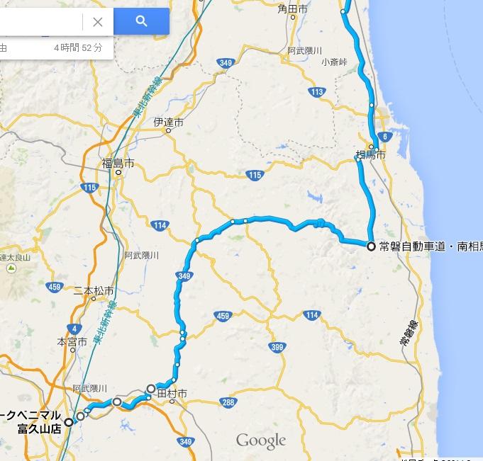 ミーティング140830地図3
