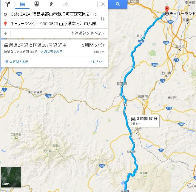 ミーティング14830地図9