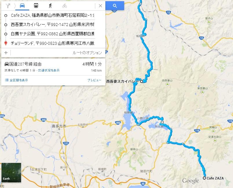 ミーティング14830地図10