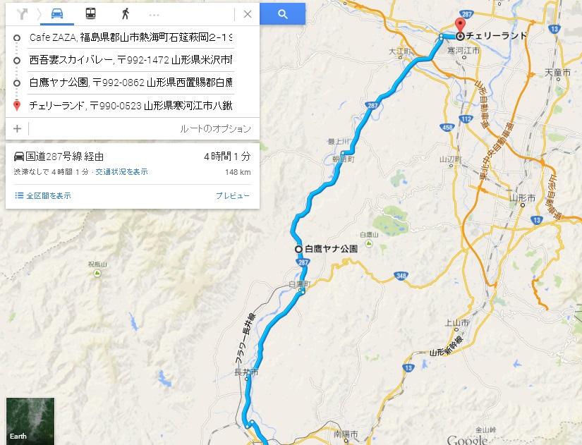ミーティング14830地図11